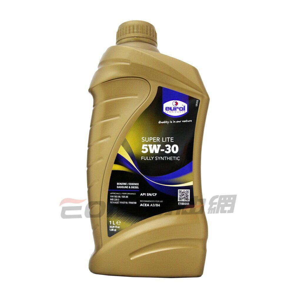 Eurol SUPERLITE 5W30 全合成機油 0