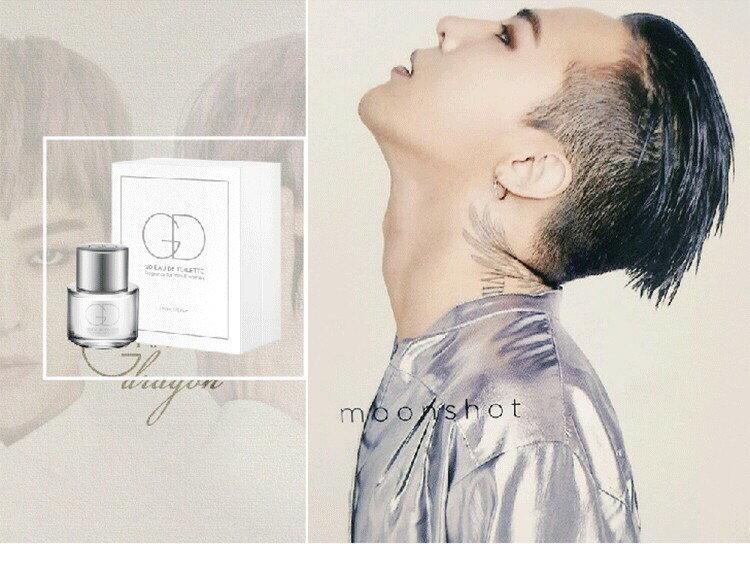 韓國正品直送代購 moonshot bigbang GD G-Dragon 權志龍 限量版男女通用淡香水 50ml 1