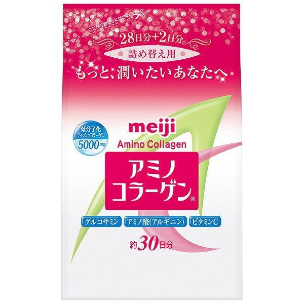 日本原裝 MEIJI日本明治膠原蛋白粉補充包30日份214g - 一九九六的夏天