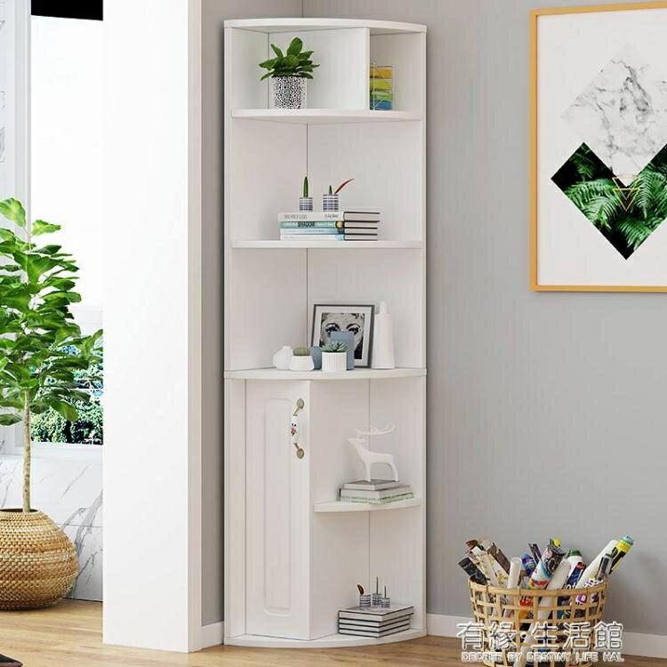 轉角櫃北歐三角形客廳邊角落收納窄櫥櫃臥室書櫃多功能牆角置物架
