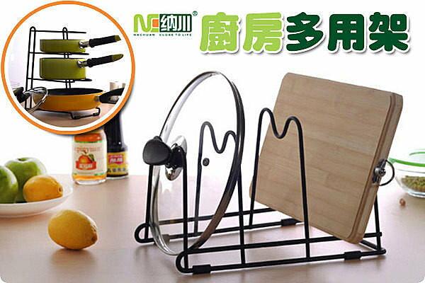 BO雜貨~YK404~納川廚房收納架 廚房用品 鍋蓋架 多 收納架 廚房多用架 鉆板架
