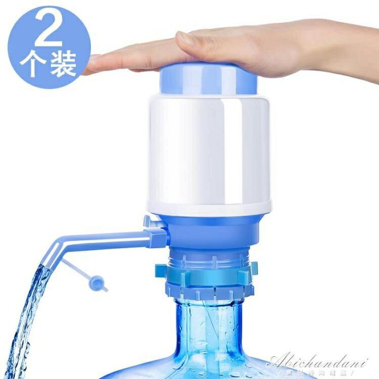 桶裝水抽水器手壓式純凈水桶出水壓水器大桶飲水機家用礦泉水吸水 林之舍家居