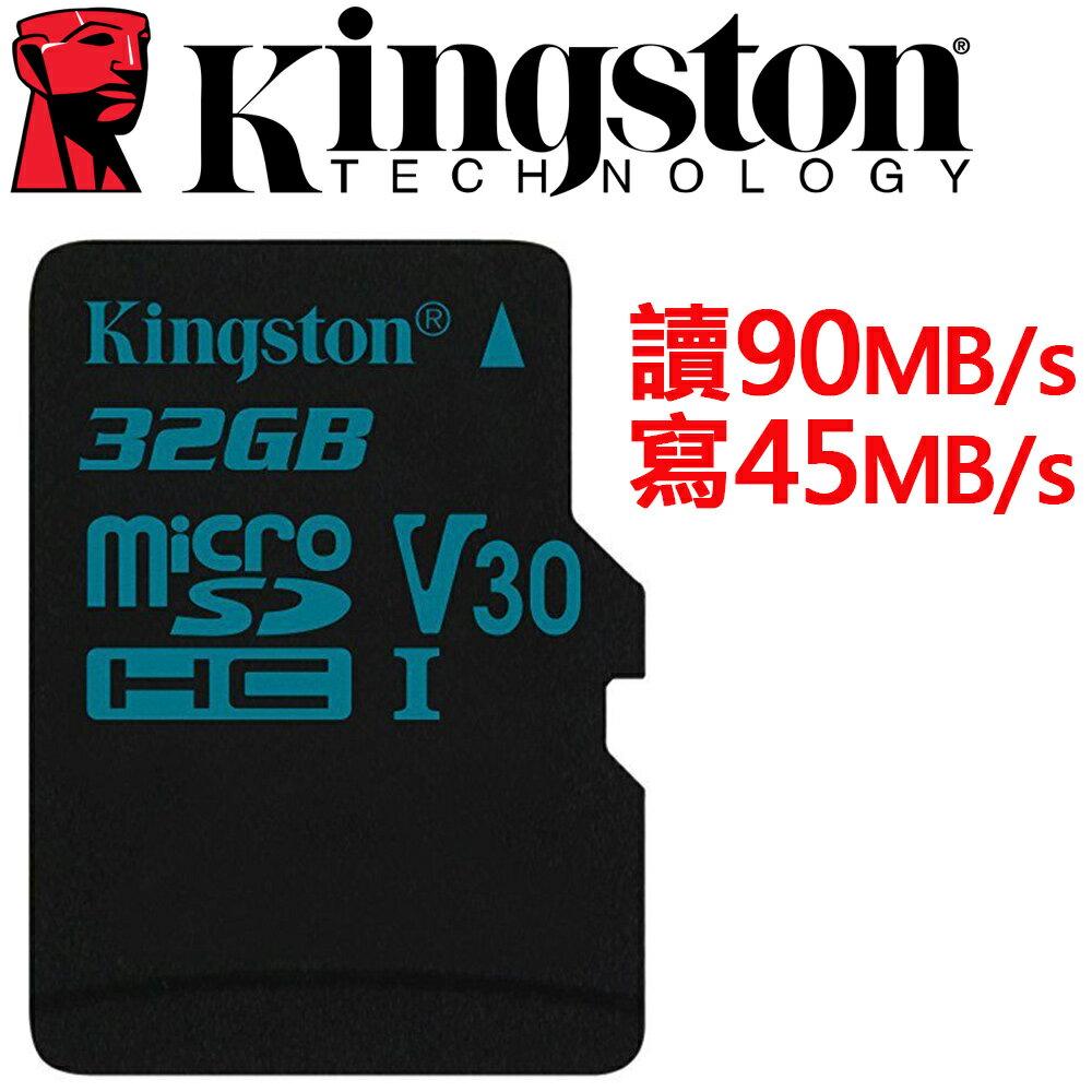 Kingston 金士頓 32GB microSDHC TF UHS-I U3 V30 記憶卡 SDCG2/32GB