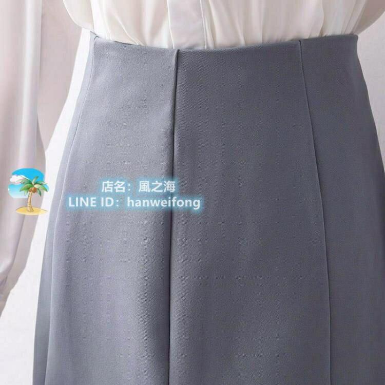 半身裙洋裝半身裙女春寬鬆高腰包臀裙中長版過膝顯瘦百搭氣質魚尾裙【風之海】