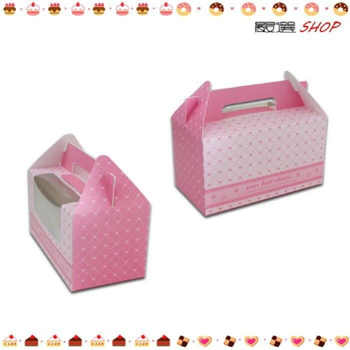 【嚴選shop】2格 透明儲窗 三色手提盒 馬芬盒 杯子蛋糕盒 慕斯 奶酪 月餅盒 包裝盒 禮盒 蛋塔盒【C077】