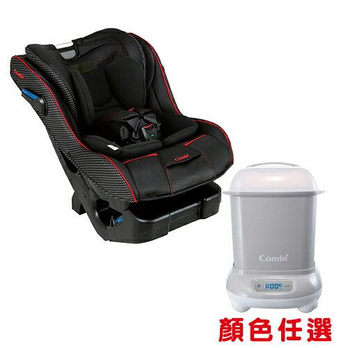 康貝 Combi News Prim Long EG 汽車安全座椅-羅馬黑贈消毒鍋★衛立兒生活館★