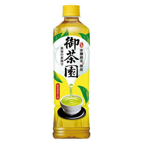 御茶園 特撰冰釀綠茶 550ml