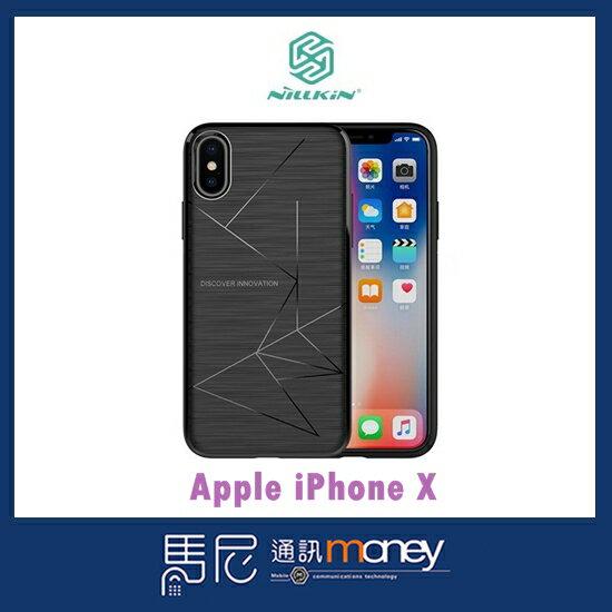 NILLKIN 魔力套/Apple iPhone X/手機殼/防指紋/磁吸/保護殼/保護套/無線充電【馬尼行動通訊】