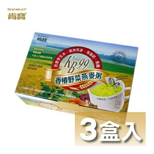 【肯寶KB99】香椿野菜燕麥粥‧特價3盒1000元 - 限時優惠好康折扣