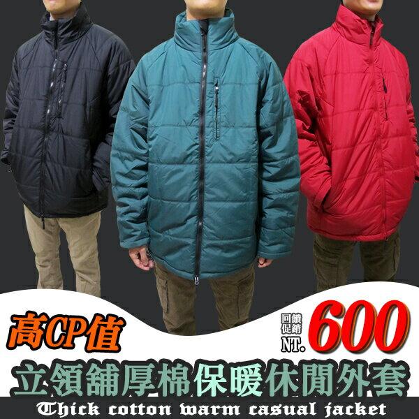 sun e:舖厚棉保暖外套立領防風休閒外套防寒外套騎士外套黑色外套素面外套(306-2923-02)紅色、(306-2923-11)綠色、(306-2923-21)黑色胸圍:MLXL(48~52英吋)[實體店面保障]sun-e