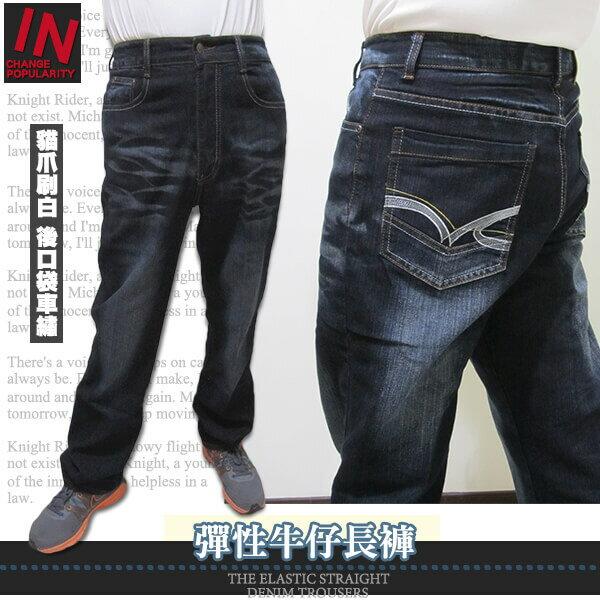 sun~e彈性中直筒牛仔褲、後口袋圖樣車繡牛仔長褲、貓爪刷白牛仔褲、牛仔休閒褲、有彈性牛仔