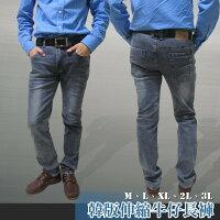 sun-e韓版牛仔褲、彈性伸縮牛仔長褲、貓爪刷白牛仔長褲、伸縮單寧長褲(307-7071-22)灰 腰圍:M L XL 2L 3L(28~37英吋) 0