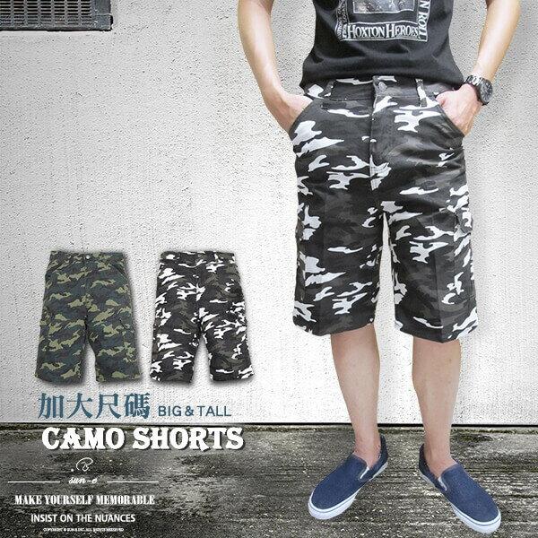sun-e加大尺碼側貼袋彈性迷彩短褲、大尺碼多口袋伸縮休閒五分褲、大尺寸五分工作褲、涼爽休閒短褲、SHORT PANTS、SHORTS、CARGO PANTS、CARGO SHORTS、褲襠有拉鍊(307-7090-10)軍綠色、(307-7091-22)軍灰色 腰圍:L XL 2L 3L 4L 5L(30~41英吋) [實體店面保障]