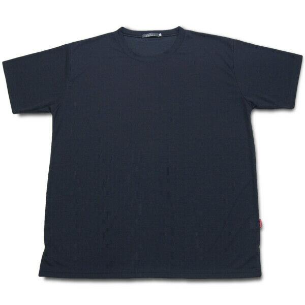 sun-e加大尺碼吸濕排汗彈性短T、加大尺碼台灣製造圓領短袖T恤、加大尺碼直條紋TEE、加大尺碼聚酯纖維100%T恤、加大尺碼休閒T恤、加大尺碼黑色T恤、加大尺碼灰色T恤、加大尺碼藍色T恤、加大尺碼彈性T恤、吸濕排汗纖維、休閒百搭短T-shirt、潮流短T恤(310-7335-09)寶藍色(310-7335-21)黑色(310-7335-22)深灰色 尺寸:4L 5L(52~58英吋) [實體店面保障] 7