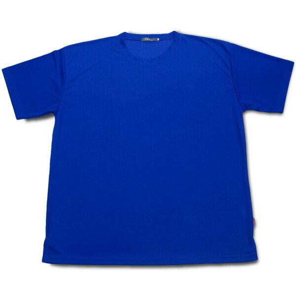 sun-e加大尺碼吸濕排汗彈性短T、加大尺碼台灣製造圓領短袖T恤、加大尺碼直條紋TEE、加大尺碼聚酯纖維100%T恤、加大尺碼休閒T恤、加大尺碼黑色T恤、加大尺碼灰色T恤、加大尺碼藍色T恤、加大尺碼彈性T恤、吸濕排汗纖維、休閒百搭短T-shirt、潮流短T恤(310-7335-09)寶藍色(310-7335-21)黑色(310-7335-22)深灰色 尺寸:4L 5L(52~58英吋) [實體店面保障] 1