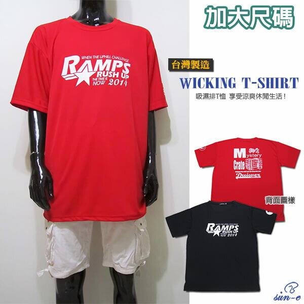sun~e加大 吸濕排汗彈性短T、加大  圓領短袖T恤、加大 感圖案T恤、加大 英文字短T
