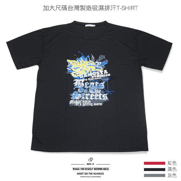 sun~e加大 吸濕排汗街頭塗鴉彈性短袖T恤、大  圓領短T、聚酯纖維100%休閒T恤、大
