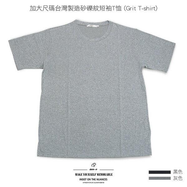 sun~e加大  砂礫紋短袖T恤^(Grit T~shirt^)、大 素面彈性圓領短T、大