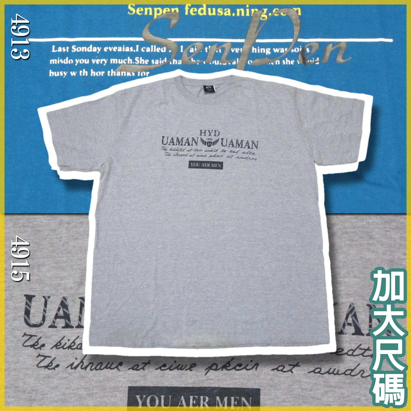 sun~e加大 圓領短袖T恤、加大 感英文字T恤、加大 文字短TEE、加大 純棉T恤、加大