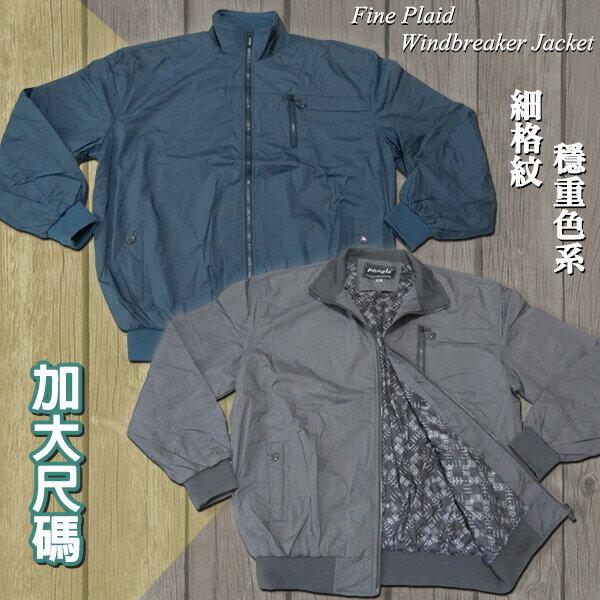 sun-e加大尺碼風衣外套、加大尺碼細格紋外套、加大尺碼夾克外套、加大尺碼防風外套、加大尺碼騎士外套(312-8882-08)藍綠色細格紋、(312-8882-21)灰色細格紋 胸圍:3L 4L(58~60英吋) [實體店面保障] 0