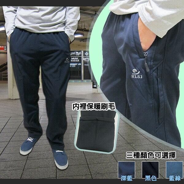 sun-e厚刷毛防風保暖長褲、刷毛風褲、YAHOO奇摩拍賣熱銷商品、腰圍全部鬆緊、兩側拉鍊口袋(321-353-08)深藍(21)黑(22)藍綠 腰圍:M L XL 2L [實體店面保障]