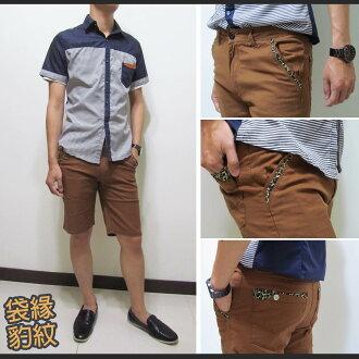 sun-e流行色褲短褲、口袋袋緣豹紋紋路滾邊、休閒短褲、腰圍有皮帶環(褲耳)、褲檔有拉鍊、咖啡色短褲(321-5176-19)咖啡 腰圍:M L XL 2L 3L(28~37英吋)