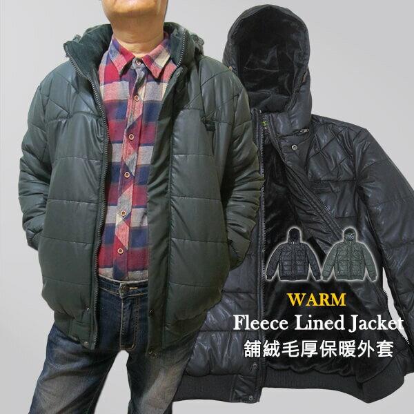 sun-e立領舖絨毛厚保暖外套、夾克外套、騎士外套、防寒外套、擋風外套、附帽可拆鋪毛外套、聚酯纖維100%、鋪棉外套、刷毛外套、休閒外套、深色外套、黑色外套(321-8393-01)墨綠色、(321-..