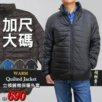 加大尺碼超輕量立領舖棉保暖外套 大尺碼夾克外套 大尺碼騎士外套 大尺碼防寒外套 大尺碼擋風外套 大尺碼休閒外套 鋪棉外套 藍色外套 黑色外套 (321-A831-08)深藍色、(321-A831-21)黑色、、(321-A831-22)灰色、(321-A830-22)灰綠色 5L 6L 7L 8L (胸圍:56~62英吋) [實體店面保障] sun-e 0