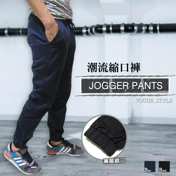 sun-e JOGGER PANTS、美式休閒潮流縮腳褲、慢跑褲、縮口褲、褲管束腳褲、顯瘦休閒褲、JOGGERS、抽繩束口褲、腰圍彈性束腳褲、休閒運動風、黑色長褲、休閒長褲、深色長褲、腰圍寬版鬆緊帶(329-4070-08)深藍色、(329-4070-21)黑色 尺寸XL、2L(腰圍:32~35英吋) [實體店面保障]