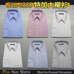 sun 加大尺碼標準 上班族 商務 正式 條紋襯衫 素面 顏色 尺寸