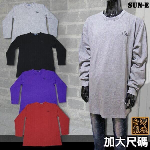 sun~e加大 製圓領素面長袖T恤、 款長TEE、加大 純棉100^%T恤、透氣舒適Tee