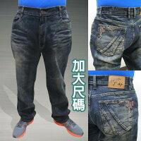 sun-e加大尺碼牛仔褲、後口袋車繡伸縮牛仔直筒長褲、加大尺碼單寧長褲、加大尺碼褲子(345-5875-37) 腰圍:38 40 42 44 46(英吋) 0