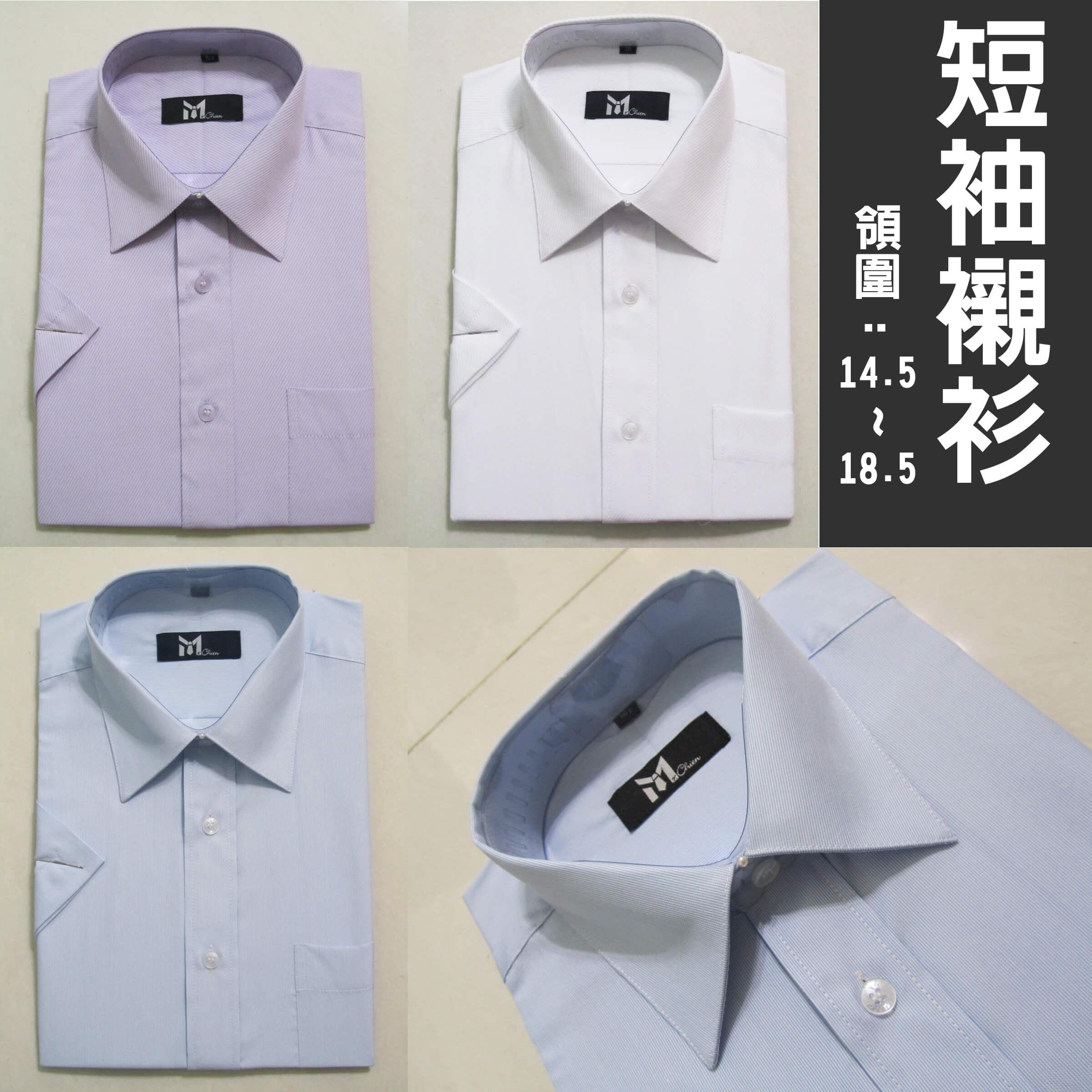 sun~e333短袖條紋襯衫、上班族襯衫、 襯衫、商務襯衫、正式場合襯衫、柔棉舒適襯衫、不