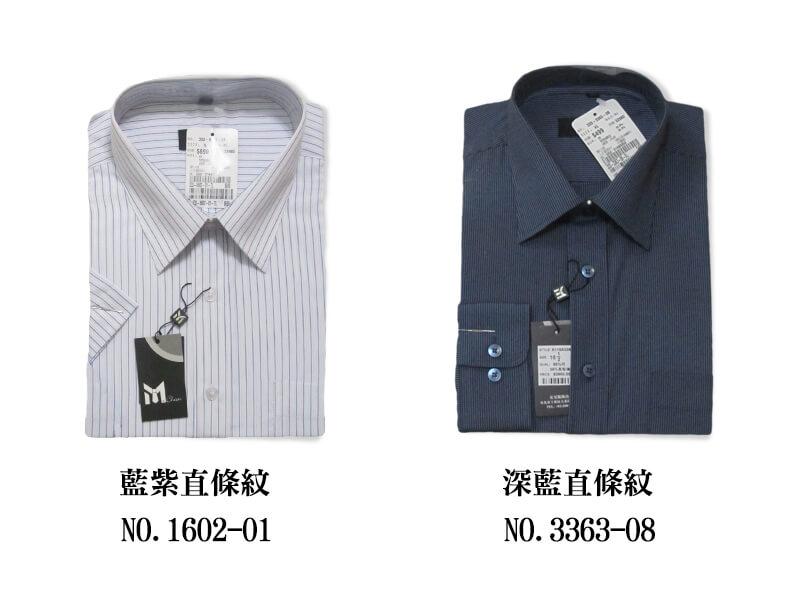 sun-e柔棉舒適正式場合襯衫、標準襯衫、短袖襯衫、長袖襯衫、素面襯衫、條紋襯衫、斜紋襯衫、格紋襯衫、上班族襯衫、商務襯衫、面試襯衫、25種樣式可供選擇、白色襯衫、黑色襯衫、藍色襯衫、紫色襯衫 [實體店面保障] 7