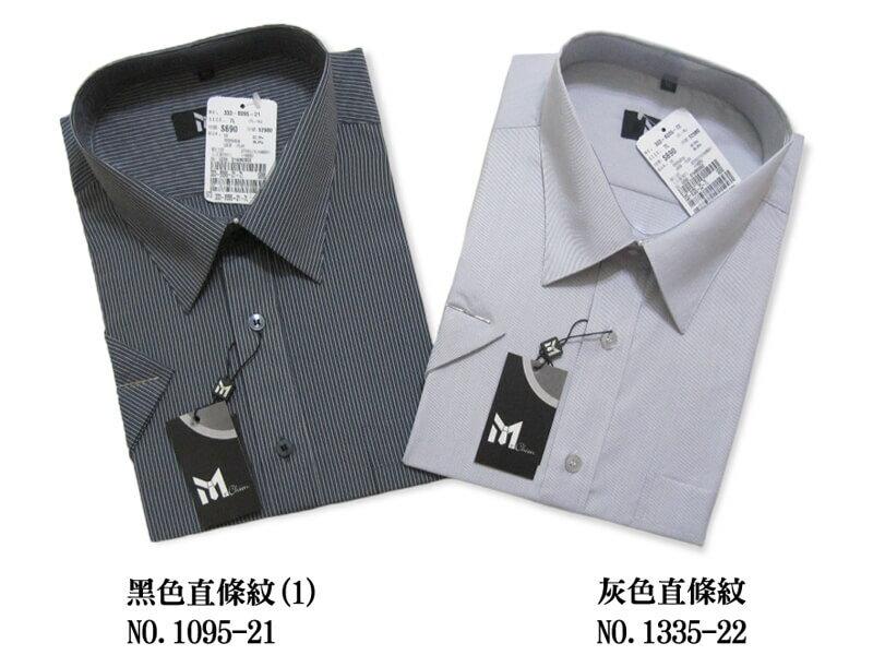 sun-e柔棉舒適正式場合襯衫、標準襯衫、短袖襯衫、長袖襯衫、素面襯衫、條紋襯衫、斜紋襯衫、格紋襯衫、上班族襯衫、商務襯衫、面試襯衫、25種樣式可供選擇、白色襯衫、黑色襯衫、藍色襯衫、紫色襯衫 [實體店面保障] 4
