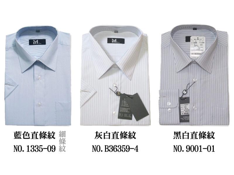 sun-e柔棉舒適正式場合襯衫、標準襯衫、短袖襯衫、長袖襯衫、素面襯衫、條紋襯衫、斜紋襯衫、格紋襯衫、上班族襯衫、商務襯衫、面試襯衫、25種樣式可供選擇、白色襯衫、黑色襯衫、藍色襯衫、紫色襯衫 [實體店面保障] 3