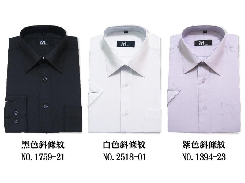 sun-e柔棉舒適正式場合襯衫、標準襯衫、短袖襯衫、長袖襯衫、素面襯衫、條紋襯衫、斜紋襯衫、格紋襯衫、上班族襯衫、商務襯衫、面試襯衫、25種樣式可供選擇、白色襯衫、黑色襯衫、藍色襯衫、紫色襯衫 [實體店面保障] 8