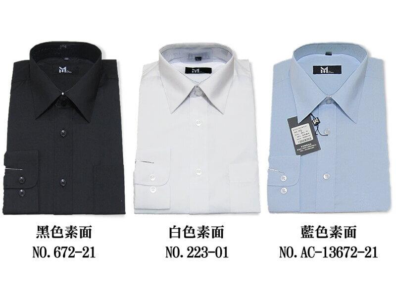 sun-e柔棉舒適正式場合襯衫、標準襯衫、短袖襯衫、長袖襯衫、素面襯衫、條紋襯衫、斜紋襯衫、格紋襯衫、上班族襯衫、商務襯衫、面試襯衫、25種樣式可供選擇、白色襯衫、黑色襯衫、藍色襯衫、紫色襯衫 [實體店面保障] 1