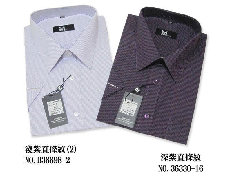sun-e柔棉舒適正式場合襯衫、標準襯衫、短袖襯衫、長袖襯衫、素面襯衫、條紋襯衫、斜紋襯衫、格紋襯衫、上班族襯衫、商務襯衫、面試襯衫、25種樣式可供選擇、白色襯衫、黑色襯衫、藍色襯衫、紫色襯衫 [實體店面保障] 6