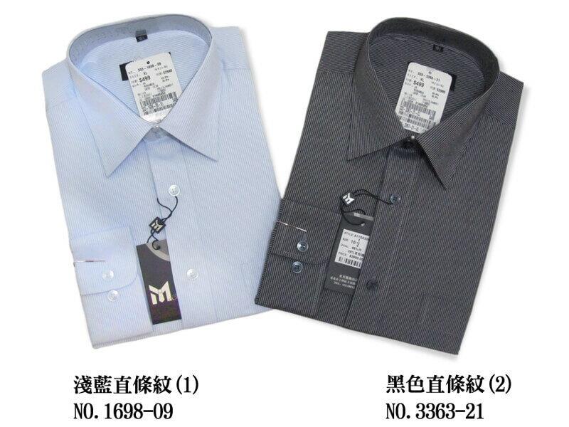 sun-e柔棉舒適正式場合襯衫、標準襯衫、短袖襯衫、長袖襯衫、素面襯衫、條紋襯衫、斜紋襯衫、格紋襯衫、上班族襯衫、商務襯衫、面試襯衫、25種樣式可供選擇、白色襯衫、黑色襯衫、藍色襯衫、紫色襯衫 [實體店面保障] 5