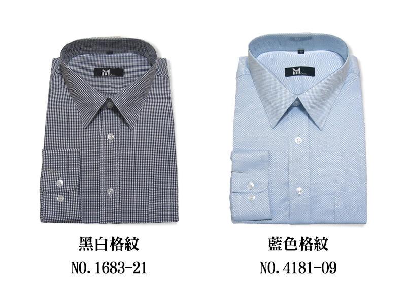sun-e柔棉舒適正式場合襯衫、標準襯衫、短袖襯衫、長袖襯衫、素面襯衫、條紋襯衫、斜紋襯衫、格紋襯衫、上班族襯衫、商務襯衫、面試襯衫、25種樣式可供選擇、白色襯衫、黑色襯衫、藍色襯衫、紫色襯衫 [實體店面保障] 9