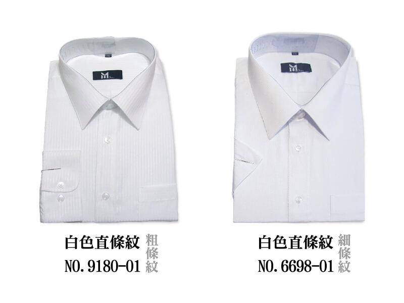 sun-e柔棉舒適正式場合襯衫、標準襯衫、短袖襯衫、長袖襯衫、素面襯衫、條紋襯衫、斜紋襯衫、格紋襯衫、上班族襯衫、商務襯衫、面試襯衫、25種樣式可供選擇、白色襯衫、黑色襯衫、藍色襯衫、紫色襯衫 [實體店面保障] 2