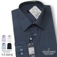 sun-e柔棉舒適正式場合襯衫、標準襯衫、短袖襯衫、長袖襯衫、素面襯衫、條紋襯衫、斜紋襯衫、格紋襯衫、上班族襯衫、商務襯衫、面試襯衫、25種樣式可供選擇、白色襯衫、黑色襯衫、藍色襯衫、紫色襯衫 [實體店面保障] 0