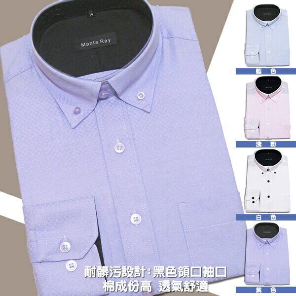 sun-e333加大尺碼長袖格紋襯衫、上班族襯衫、標準襯衫、商務襯衫、正式場合襯衫、棉成分高舒適透氣襯衫、不皺免燙襯衫、白色格紋襯衫(333-A8209-1)淺粉格紋襯衫(333-A8209-2)紫色..