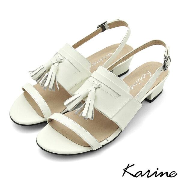 karine(MIT台灣製)全真皮一字帶流蘇低跟涼鞋-米白色