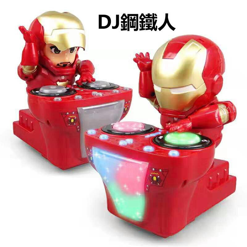 川劇變臉 雪寶 鋼鐵俠 會跳舞的機器人 發光蜘蛛人 蜘蛛人 美國隊長 大黃蜂 女鋼鐵人(小辣椒) 薩諾斯 6