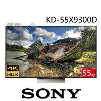 SONY 索尼推薦到來電優惠價 鍾愛一生 SONY 液晶電視 KD-55X9300D 55吋 4K 3D HDR Wi-Fi 960Hz熱線02-2847-6777