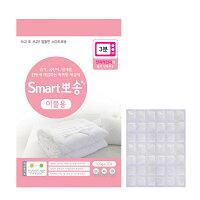 除濕/防霉推薦除濕劑/盒到【即期品】韓國進口Smart Posong 棉被型除濕包就在達益購推薦除濕/防霉推薦除濕劑/盒