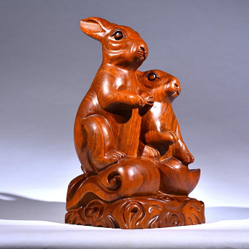 花梨木雕對兔子擺件實木雕刻十二生肖動物客廳風水招財紅木工藝品