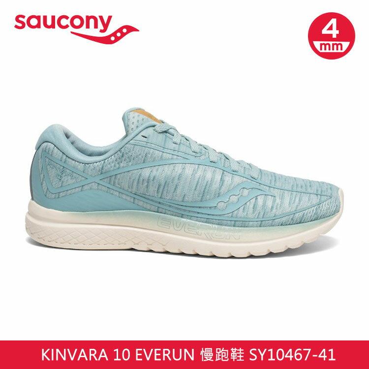 saucony 女 KINVARA 10 EVERUN 慢跑鞋SY10467-41【海軍藍】  /  城市綠洲 (跑鞋、運動鞋、EVERUN) 0